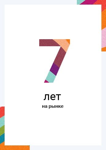 info-1