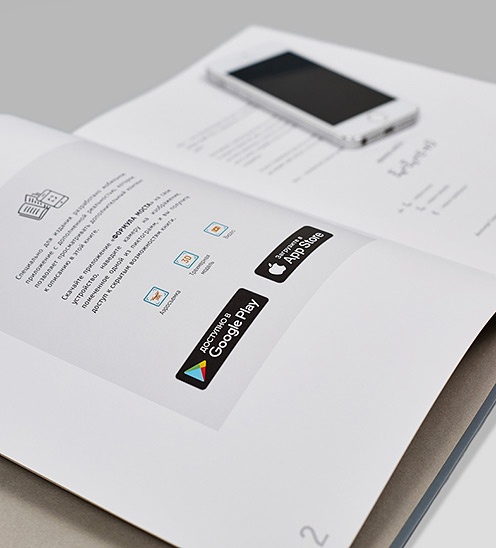 origamibooks-AR kniga-1