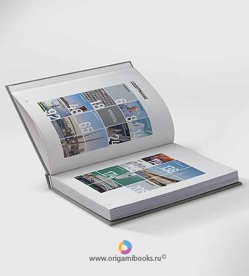 origamibooks-yubileinaya-kniga-1