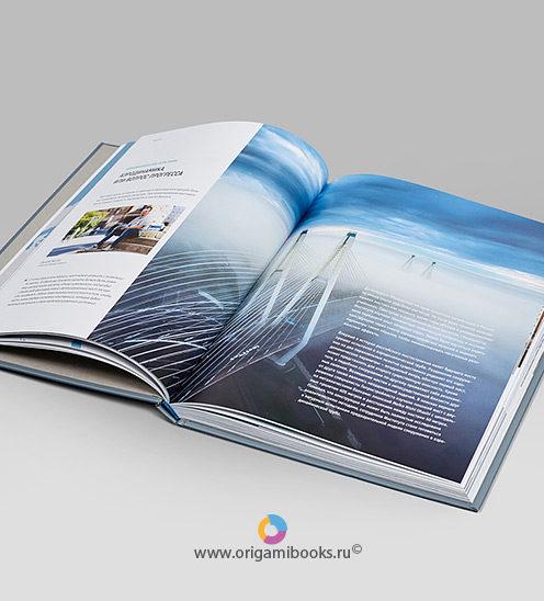origamibooks-yubileinaya-kniga-12
