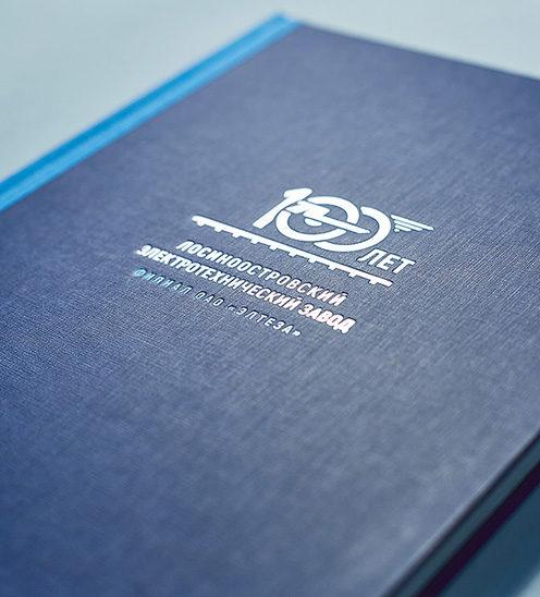 origamibooks-yubileinaya-kniga-14