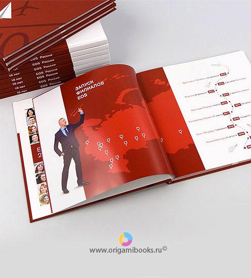 origamibooks-yubileinaya-kniga-26