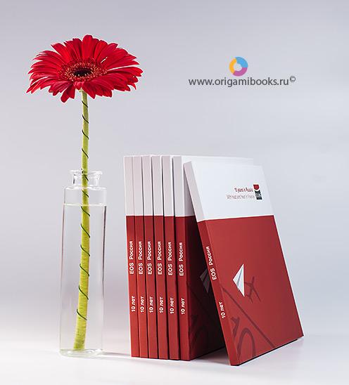 origamibooks-yubileinaya-kniga-27