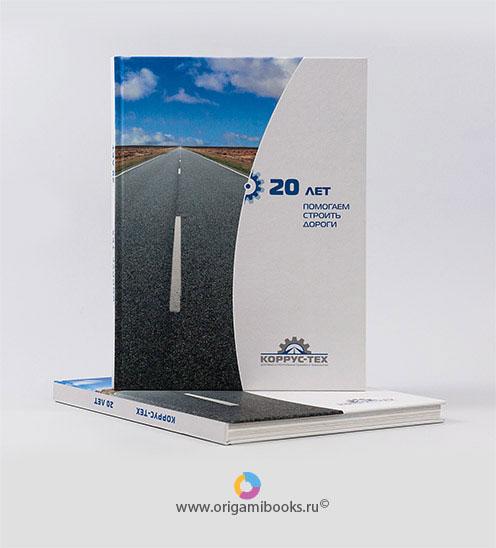 origamibooks-yubileinaya-kniga-28