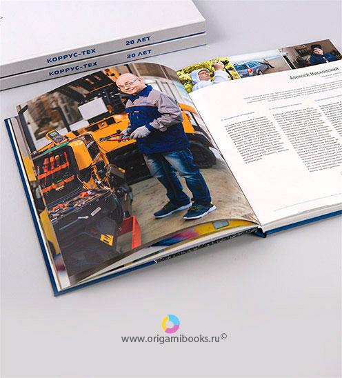 origamibooks-yubileinaya-kniga-32