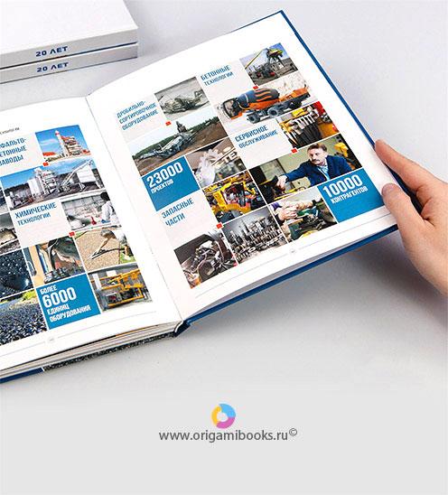 origamibooks-yubileinaya-kniga-33