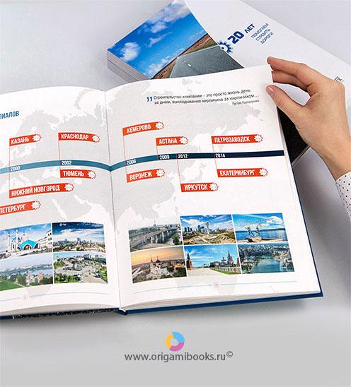 origamibooks-yubileinaya-kniga-35