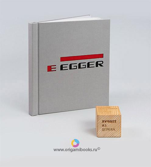 origamibooks-yubileinaya-kniga-36