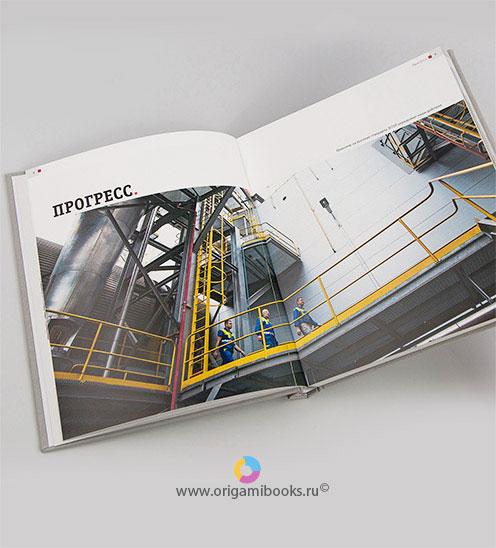 origamibooks-yubileinaya-kniga-37