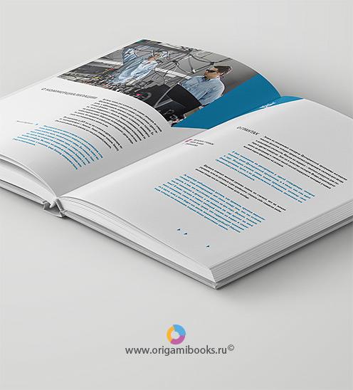 origamibooks-yubileinaya-kniga-41