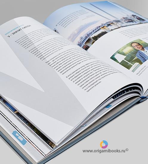 origamibooks-yubileinaya-kniga-8