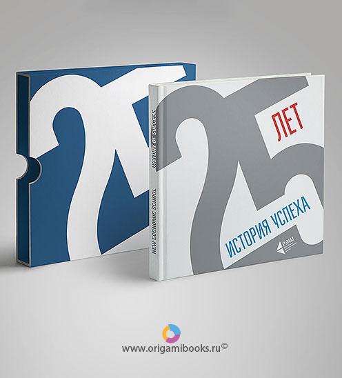 Origamibooks_nes-book-case2