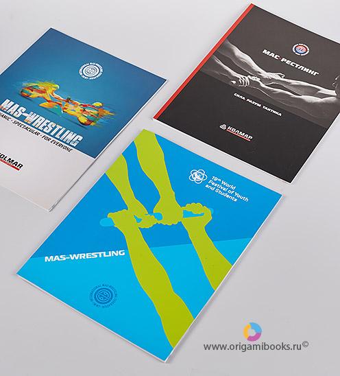 Origami Books, origami books, origamibooks, Издательство Origami Books, оригами букс, оригамибукс, брошюры, изготовление брошюр, буклет изготовление, каталоги, изготовление каталогов, дизайн брошюры, заказ каталогов изготовление, брошюра выставки, деловое издание, custom publishing, brochure, brochure design, book design, editorial design, publishing design