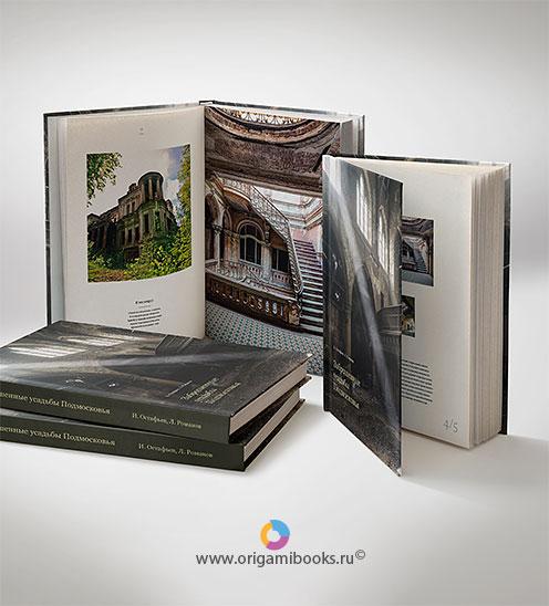 origamibooks-publishing-1