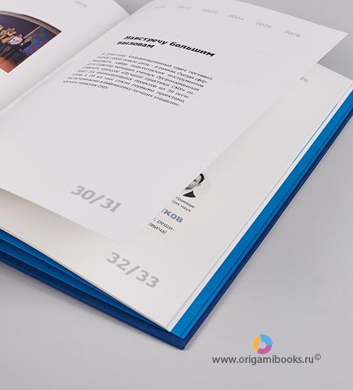 origamibooks-publishing-11