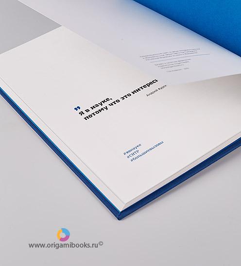 origamibooks-publishing-12