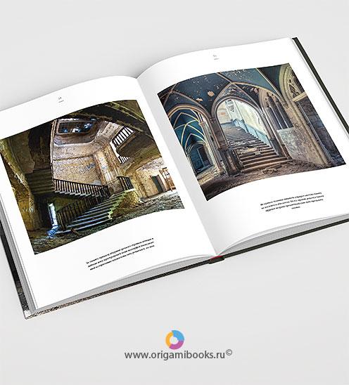origamibooks-publishing-2