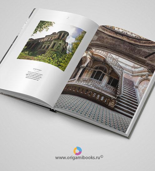 origamibooks-publishing-4