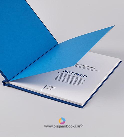 origamibooks-publishing-9