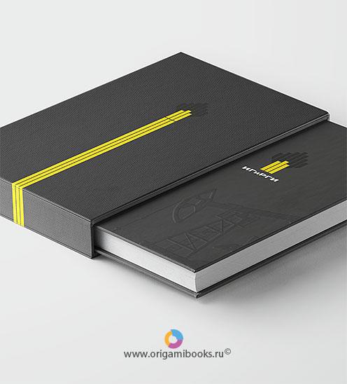 origamibooks-yubileinaya-kniga-47