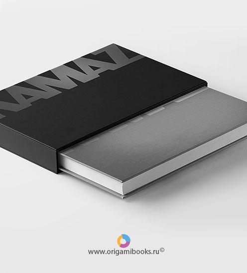 origamibooks-yubileinaya-kniga-51