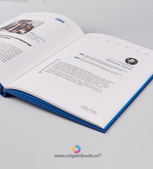 origamibooks-yubileiny albom-10
