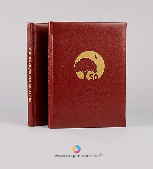 origamibooks-yubileiny albom-2