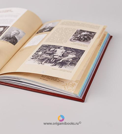 origamibooks-yubileiny albom-4