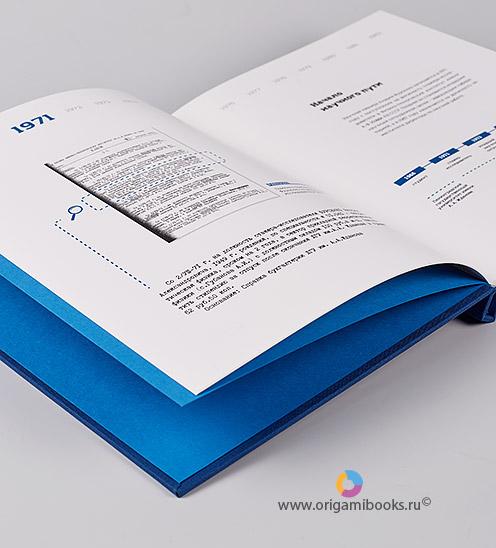 origamibooks-yubileiny albom-8